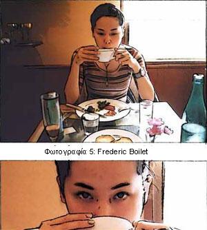 frederic-boilet